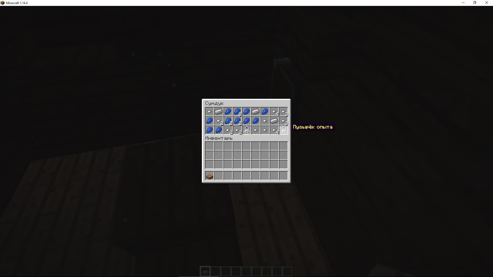 Сид «Два кораблекрушения, деревня илесной остров» - скриншот 5