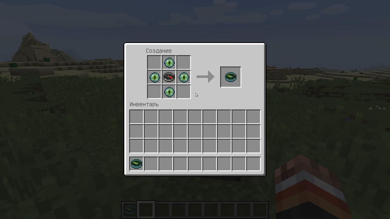 Мод «Ender Compass» (Эндер-компас) дляМайнкрафт - скриншот 4