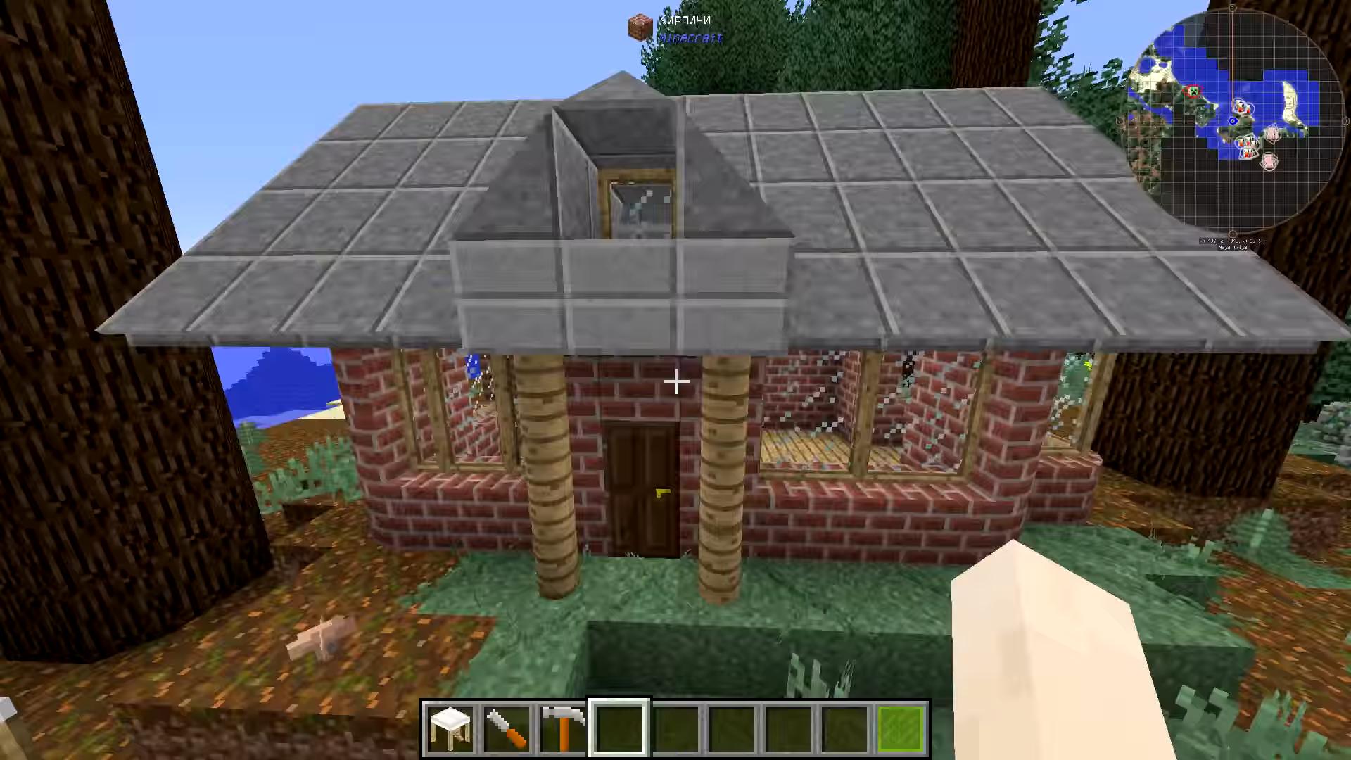 Мод «ArchitectureCraft» (Закруглённые блоки) - скриншот 6