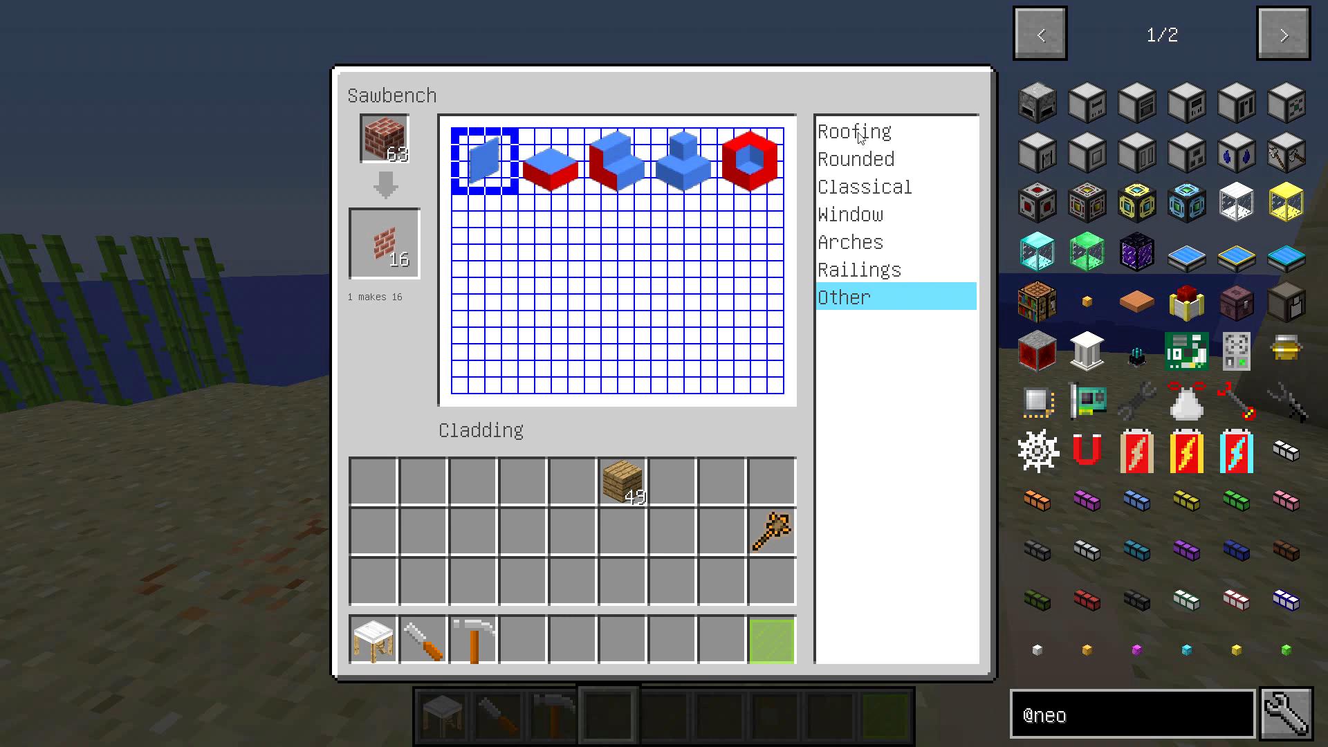 Мод «ArchitectureCraft» (Закруглённые блоки) - скриншот 4