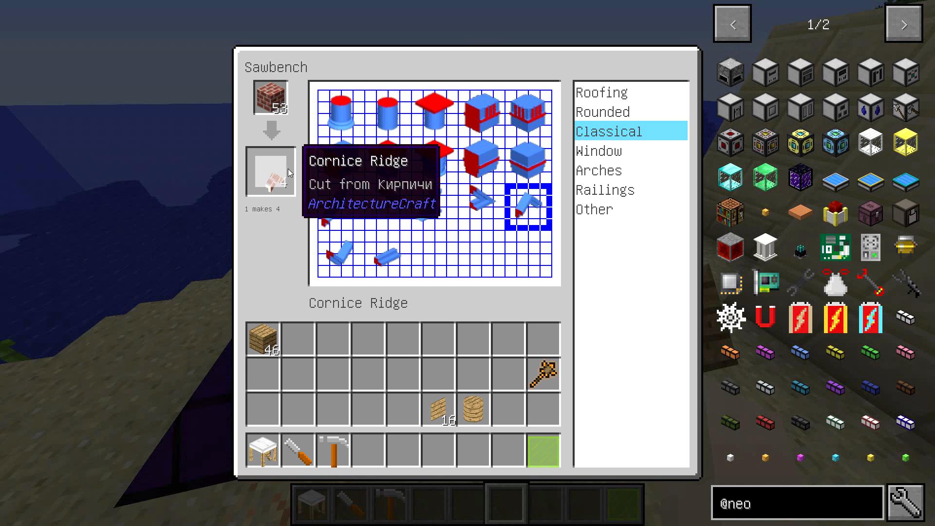 Мод «ArchitectureCraft» (Закруглённые блоки) - скриншот 2
