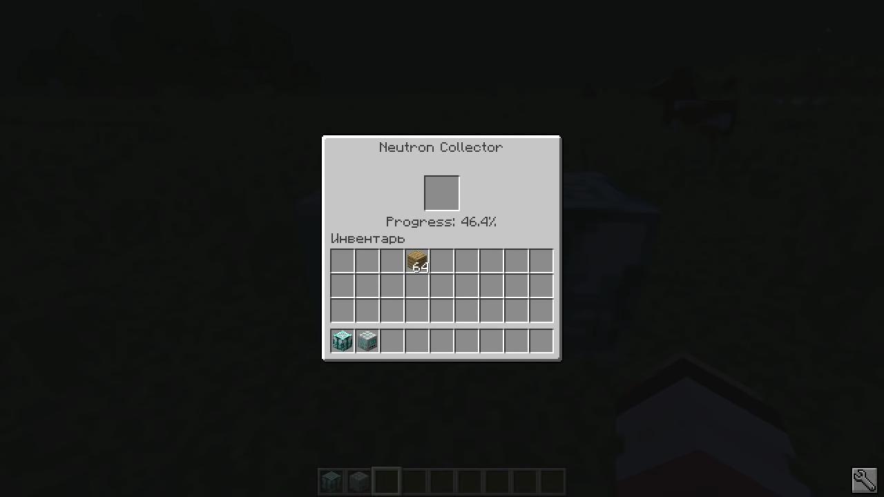 Мод Avaritia (Мощное оружие со сложным крафтом) - скриншот 8