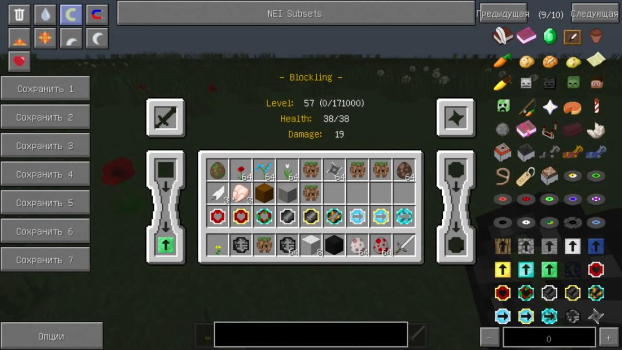 Мод Blocklings (Живые блоки!) - скриншот 2