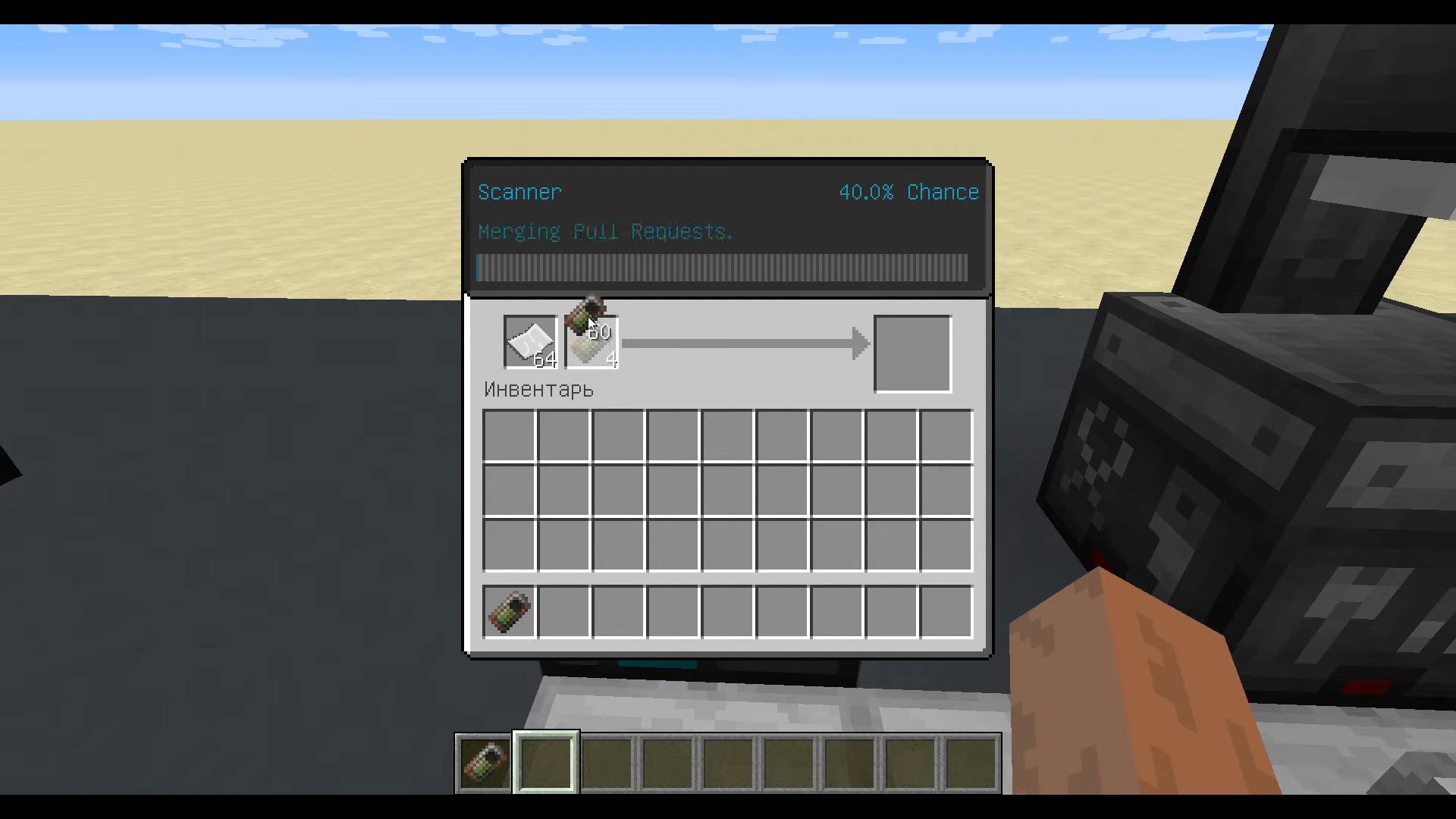 Мод Cyberware (Стань киборгом) дляМайнкрафт - скриншот 9