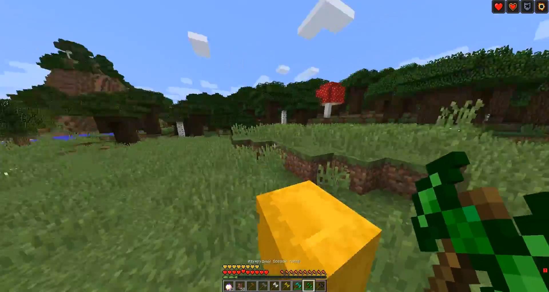 Мод «Elder Arsenal» (Оружие и щиты) - скриншот 2