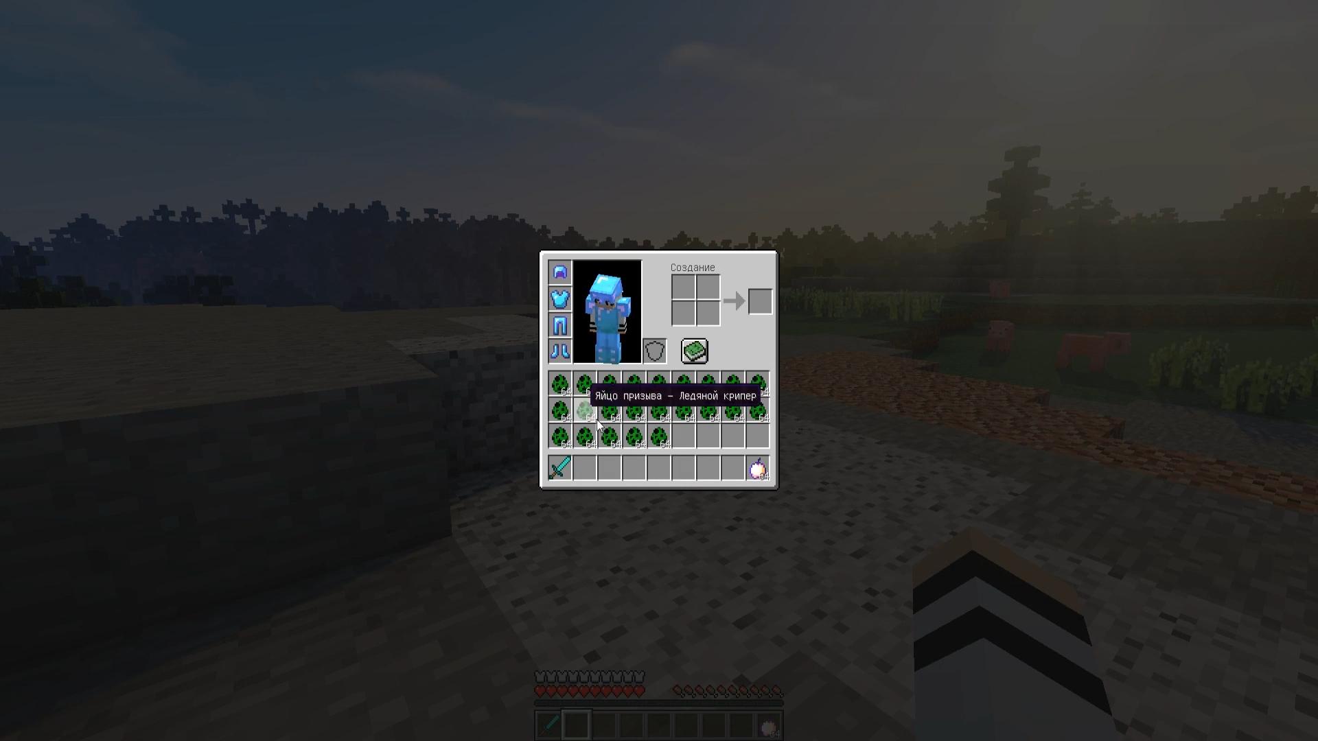 Мод «Elemental Creepers 2» (Новые криперы) - скриншот 11