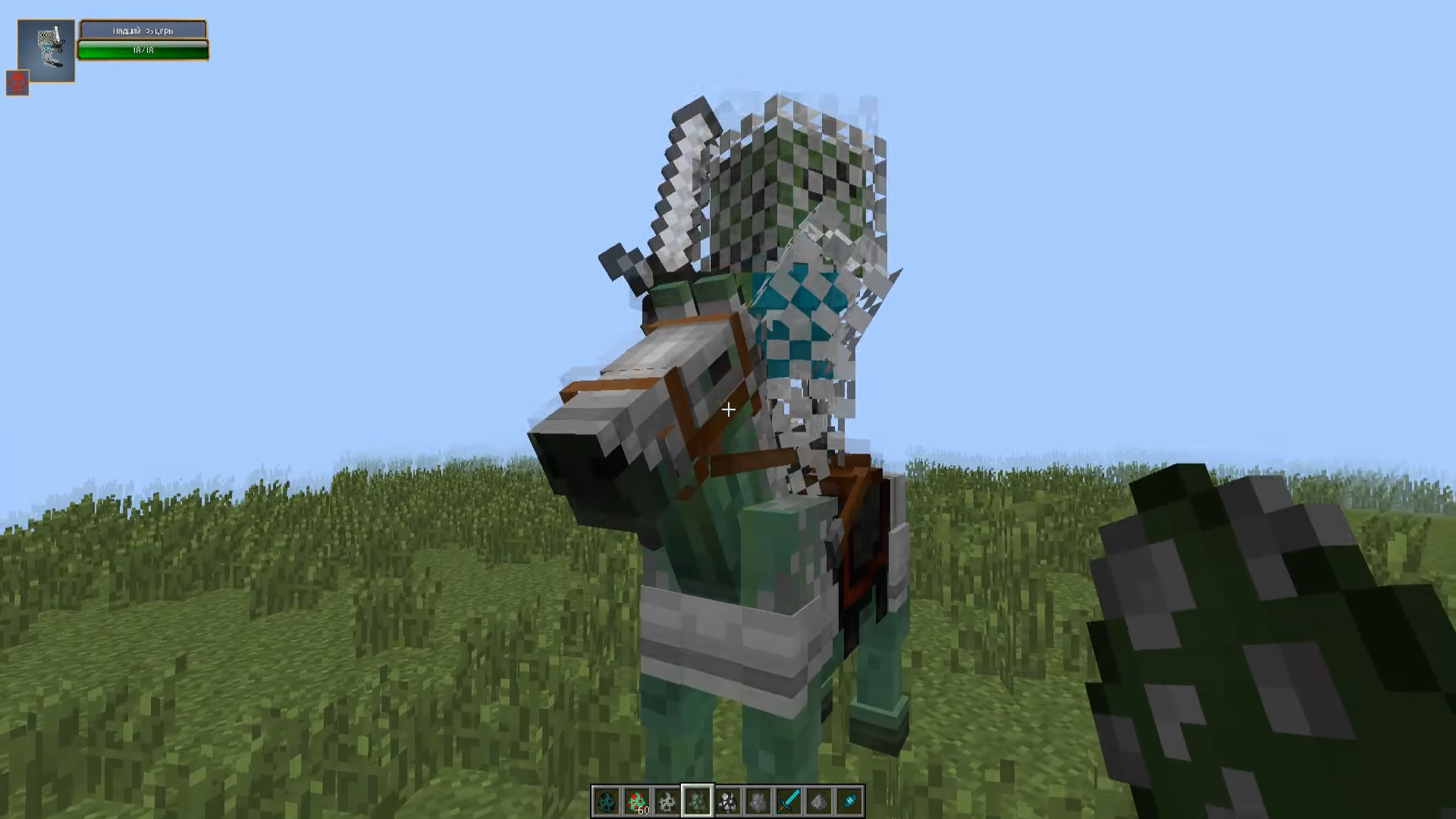 Мод Ender Zoo (Эндер-мобы) - скриншот 4