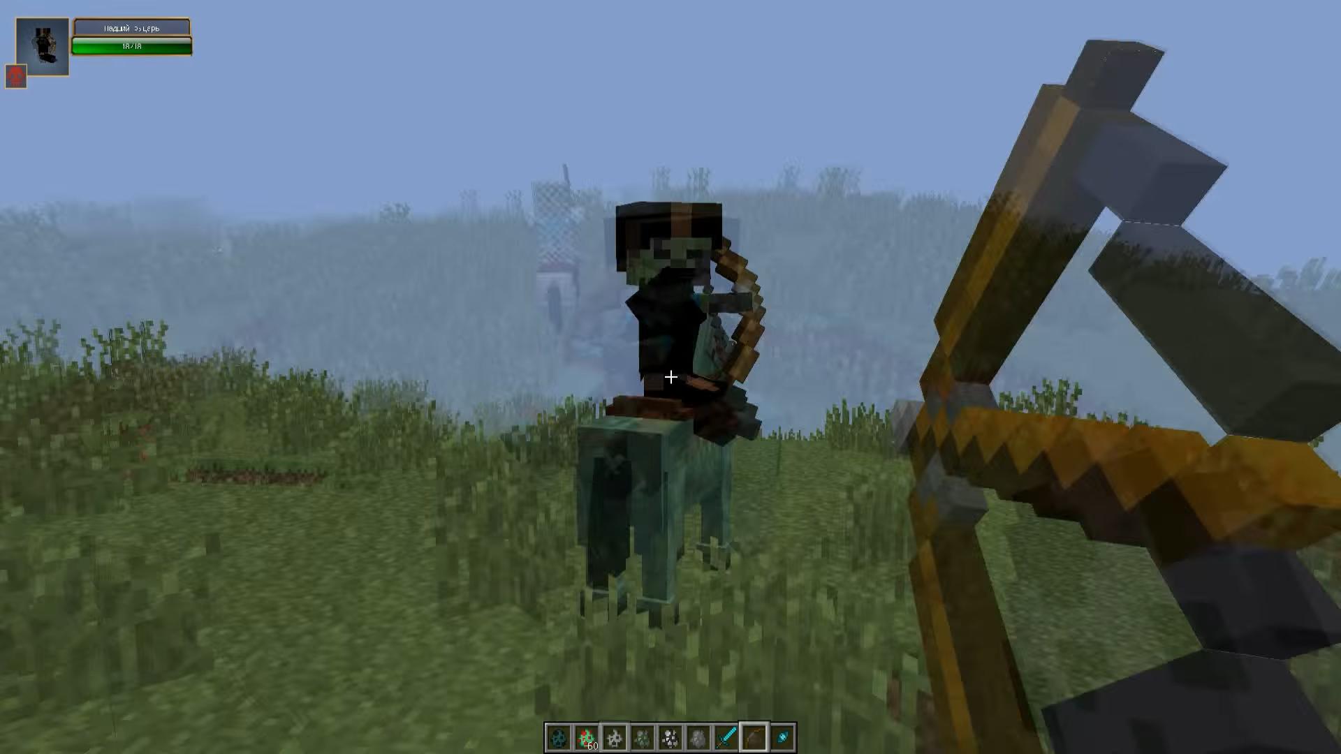 Мод Ender Zoo (Эндер-мобы) - скриншот 2