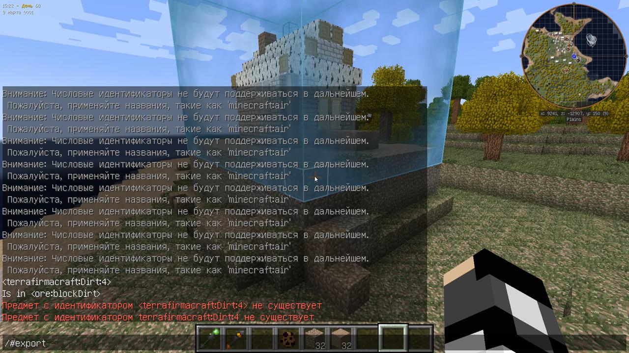 Мод Recurrent Complex (Новые структуры и постройки) дляМайнкрафт - скриншот 3