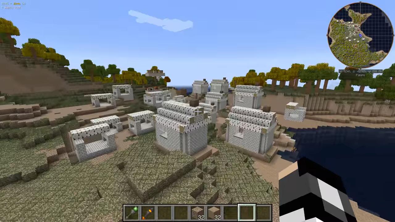 Мод Recurrent Complex (Новые структуры и постройки) дляМайнкрафт - скриншот 5