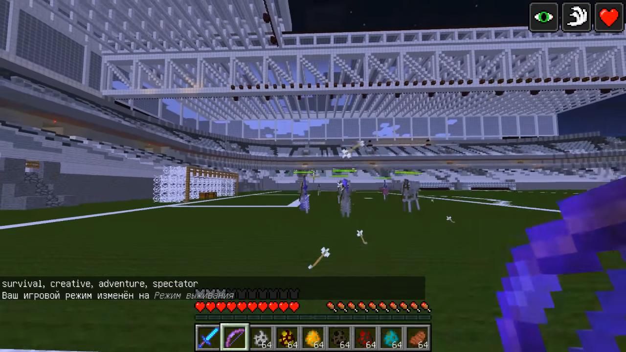 Мод «Rough Mobs 2» - скриншот 1