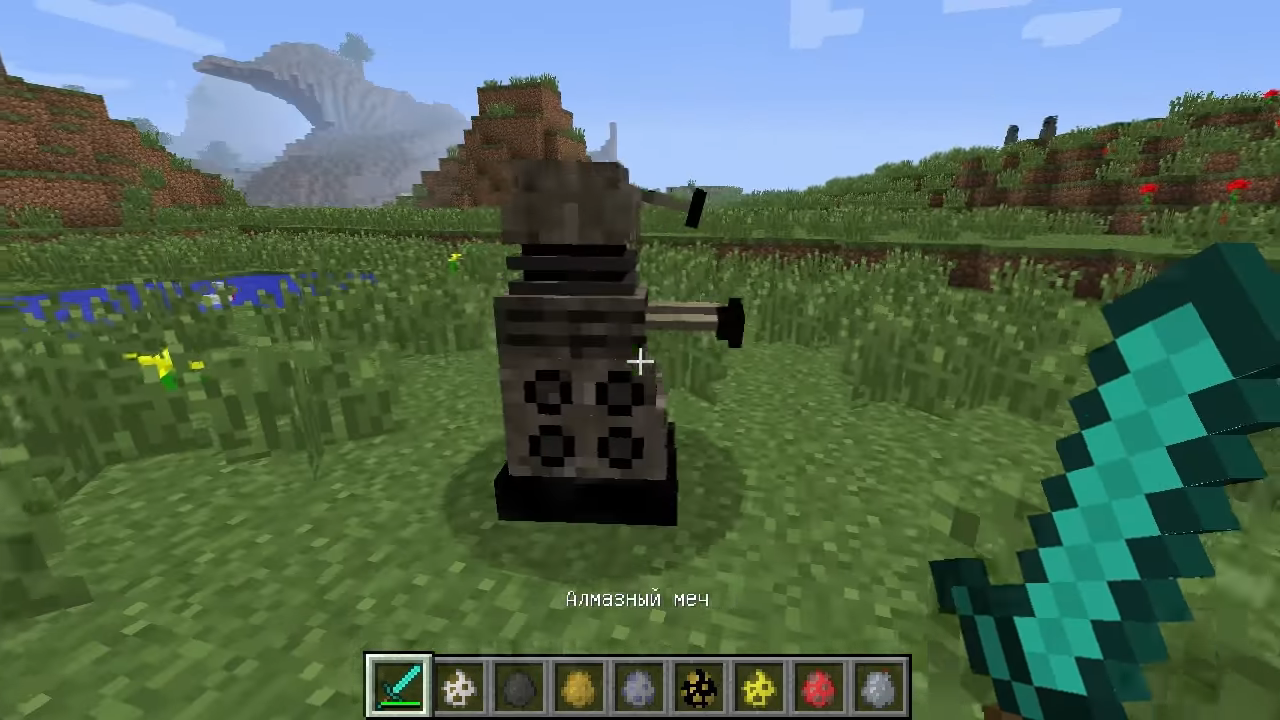 Мод «The Dalek» - скриншот 9