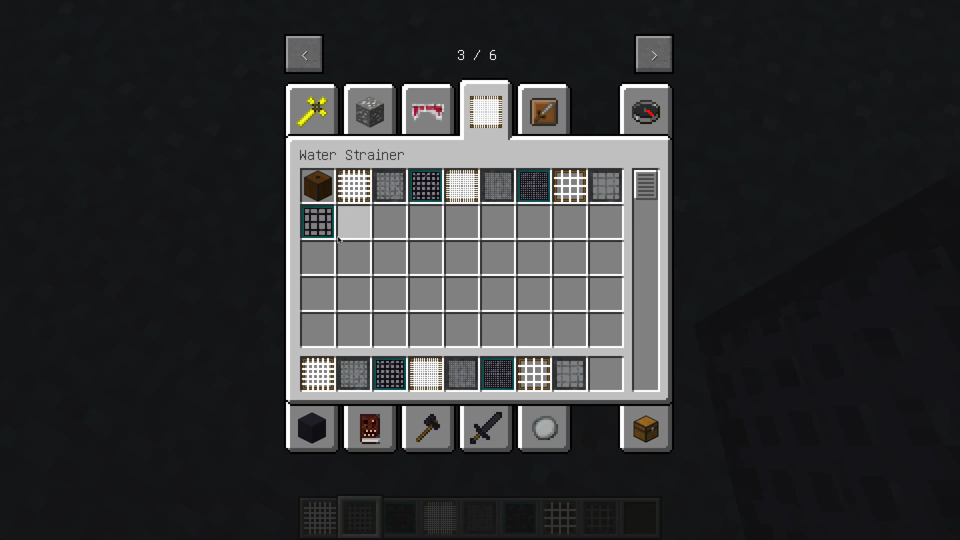 Мод «Water Strainer» (Фильтры для воды) дляМайнкрафт - скриншот 5