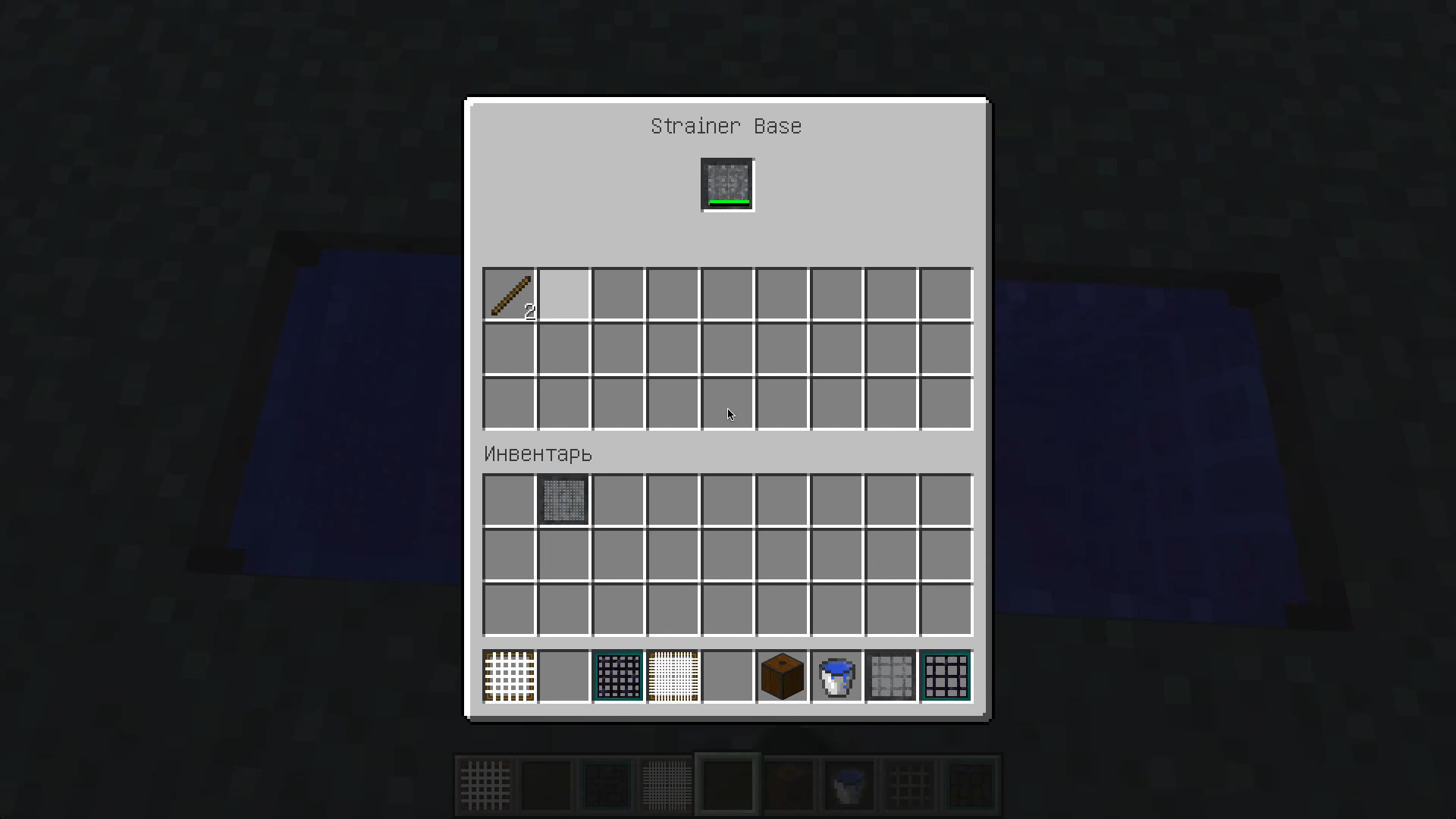 Мод «Water Strainer» (Фильтры для воды) дляМайнкрафт - скриншот 1