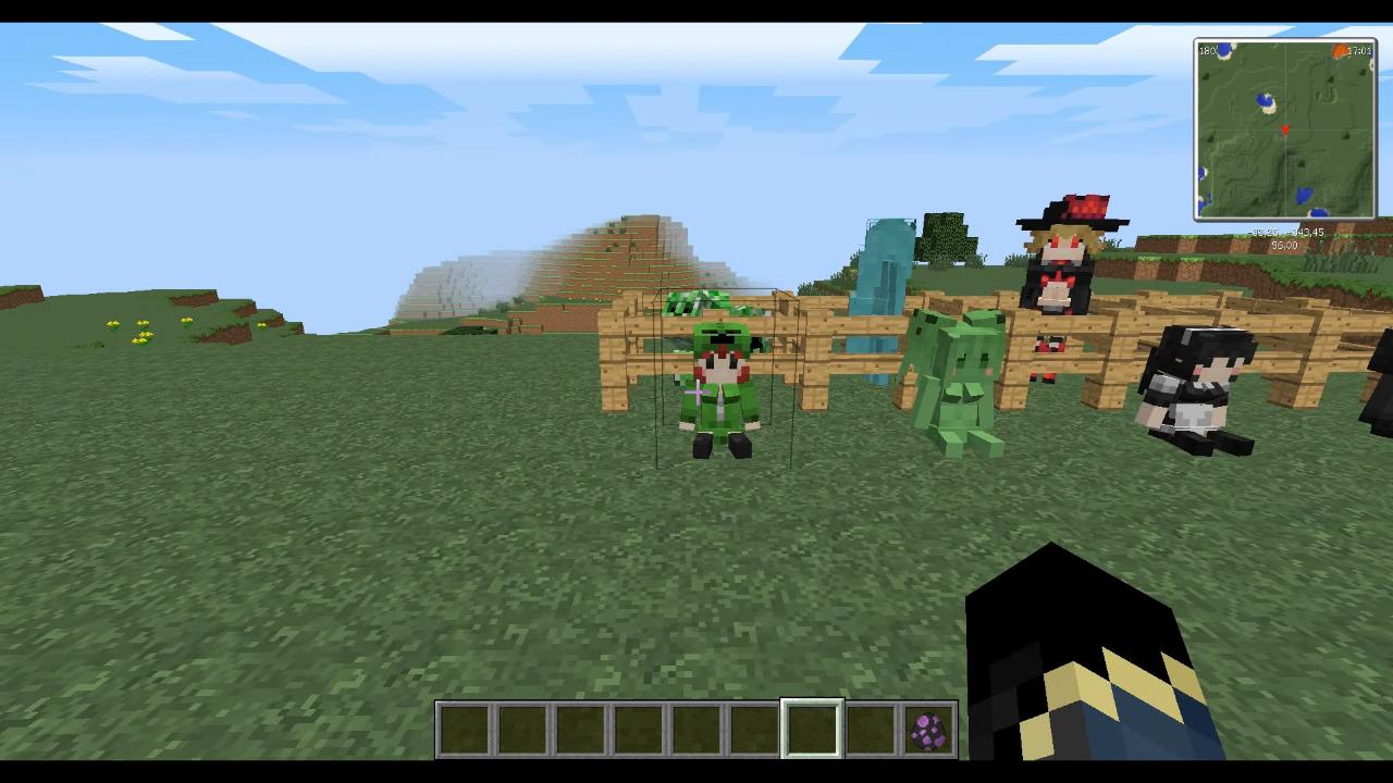 Мод «Grimoire of Gaia 3» (Мифические существа) - скриншот 5