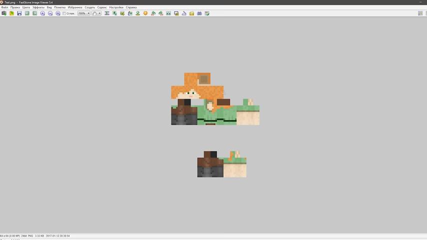 Мод OfflineSkins (Скины оффлайн) - скриншот 2