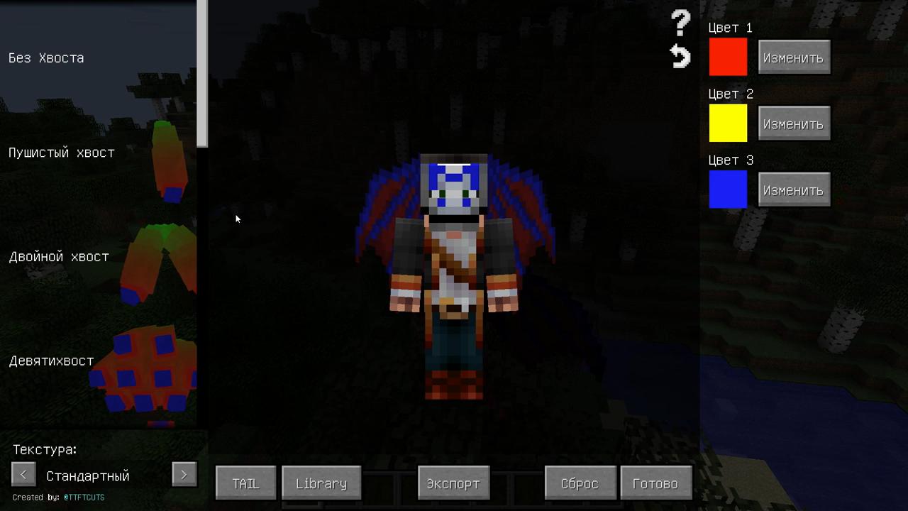 Мод Tails (Хвосты) - скриншот 3