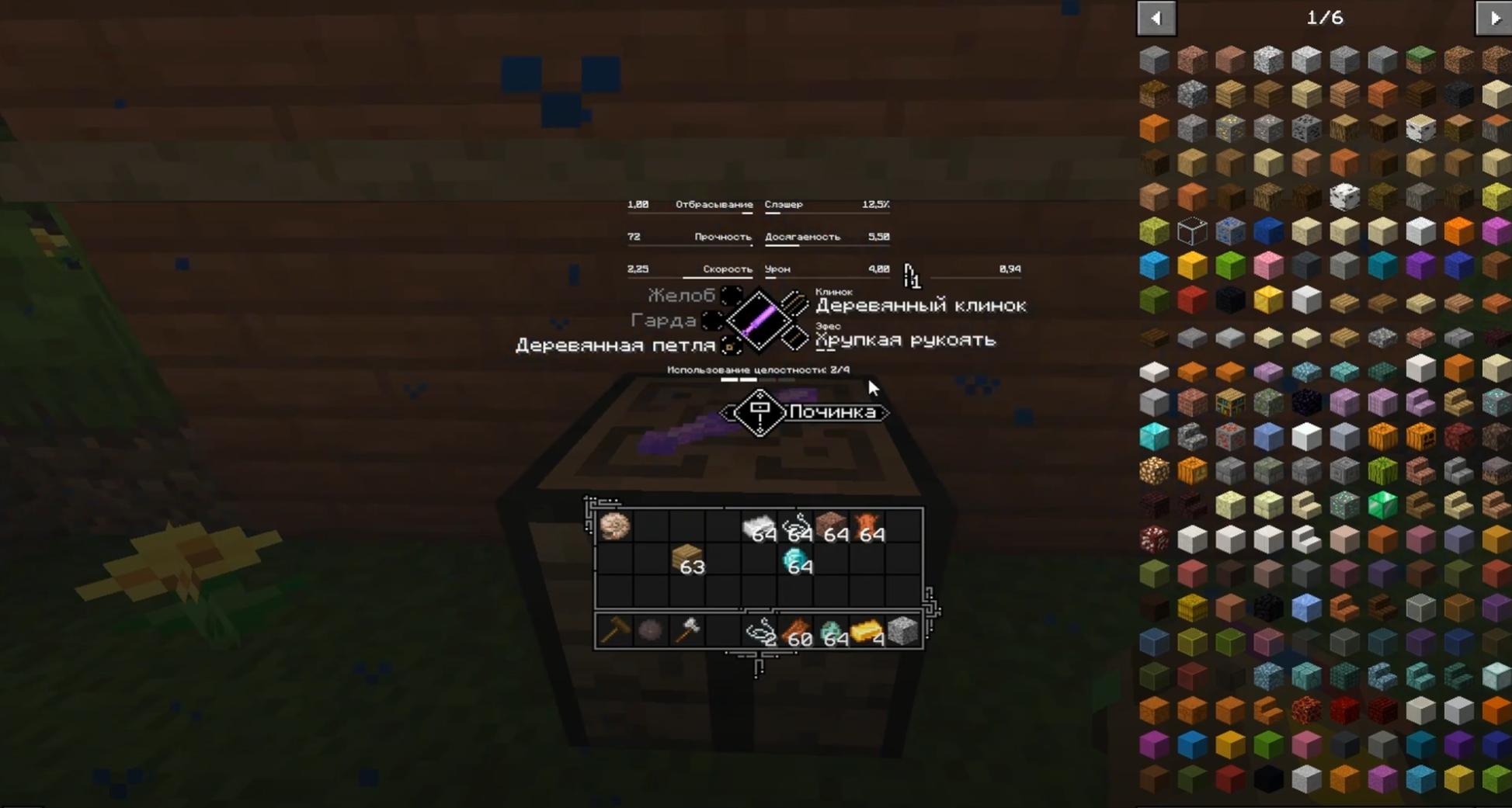 Мод «Tetra» (Модульное оружие) - скриншот 2
