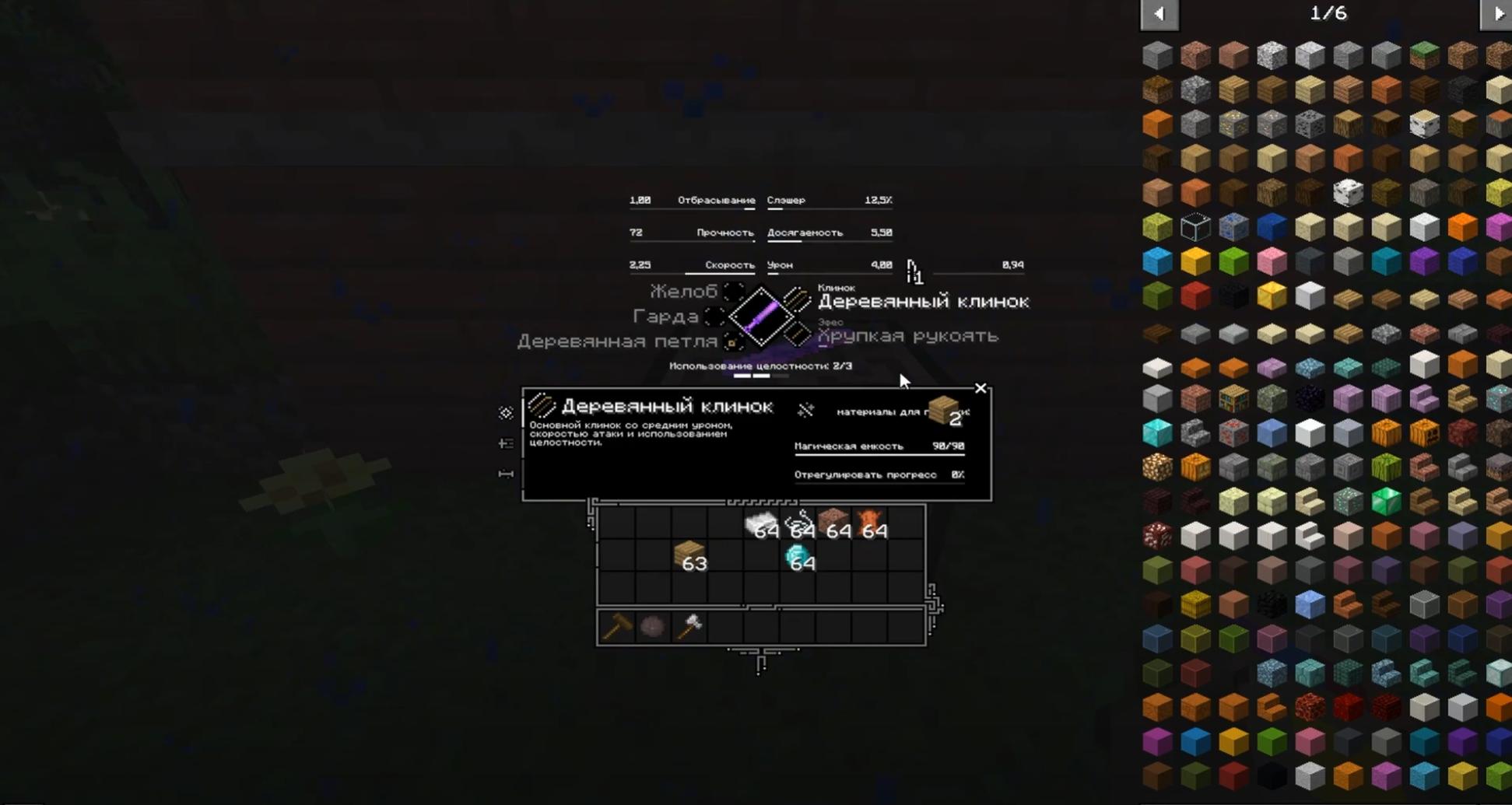 Мод «Tetra» (Модульное оружие) - скриншот 3