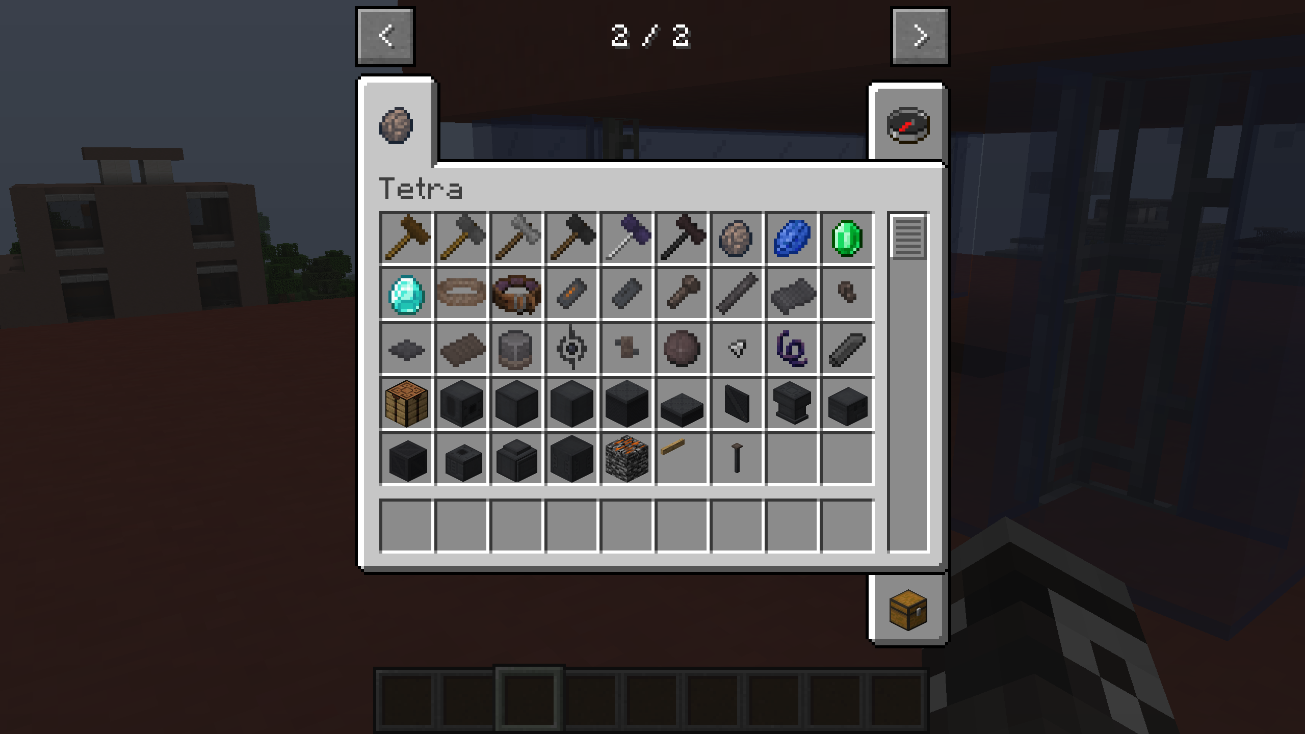Мод «Useless Sword» (75 крутых мечей) - скриншот 7