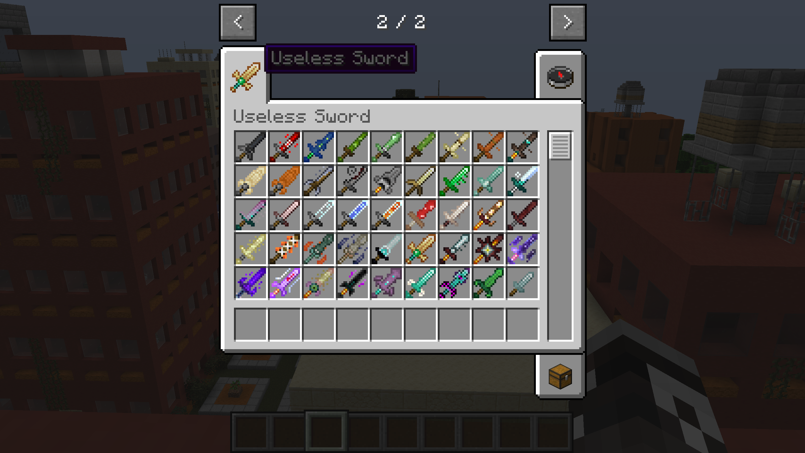 Мод «Useless Sword» (75 крутых мечей) - скриншот 9