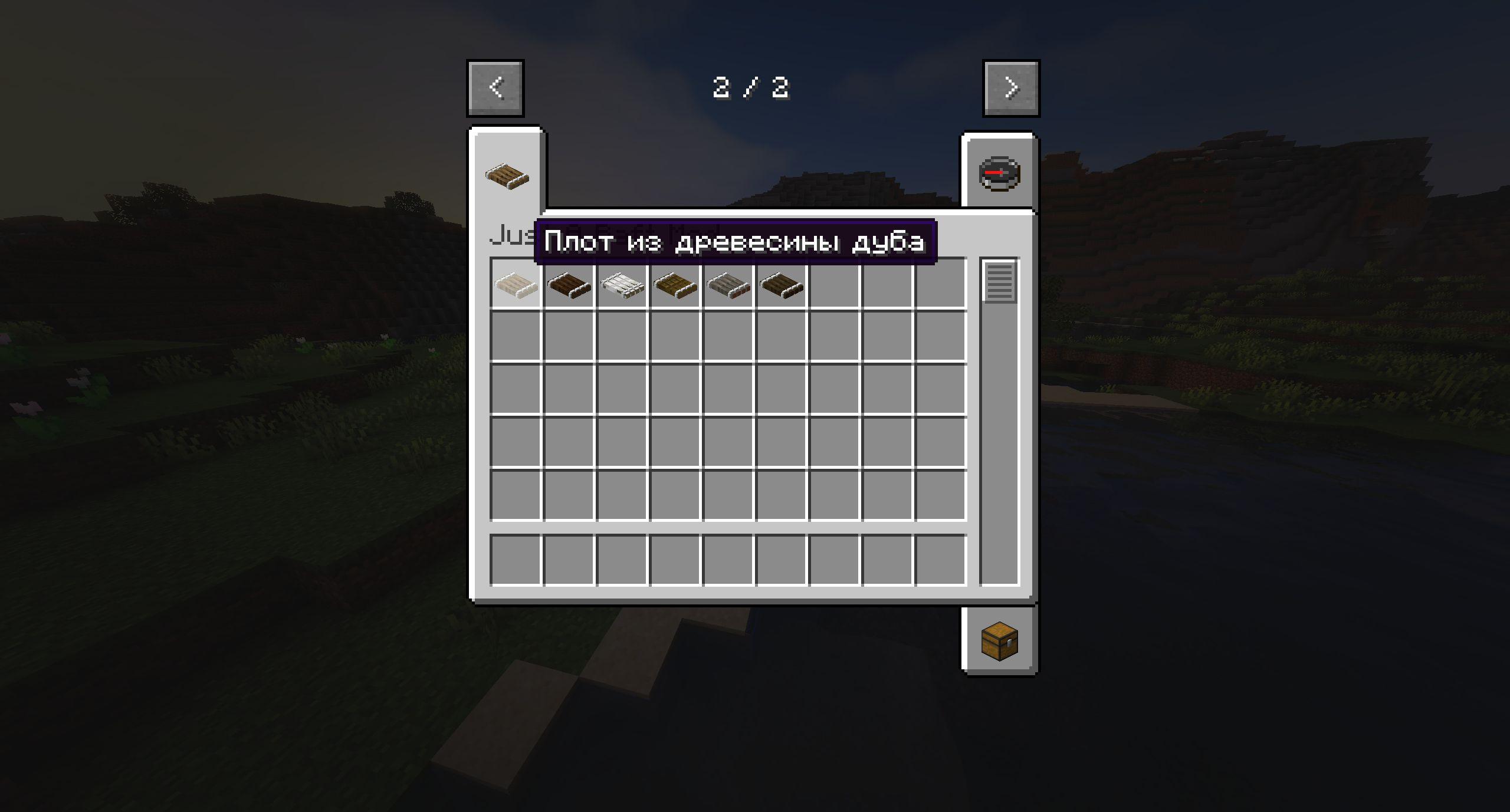 Мод на плот «Just A Raft» (быстрая лодка) - скриншот 6